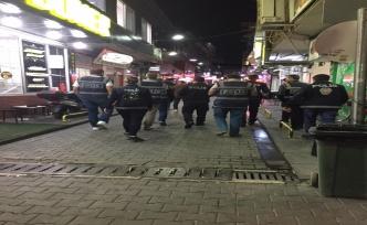Türkiye Geneli Huzur Uygulaması
